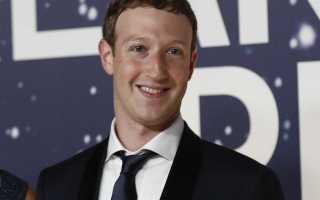 Успех Марка Цукерберга и его заработок на Fecebook