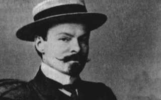 Константин Бальмонт — личная жизнь