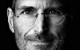Стив Джобс: личная жизнь американского изобретателя