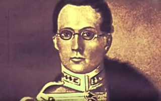 Характеристика личности Грибоедова Александра