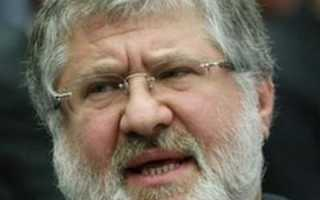Игорь Коломойский: личная жизнь украинского миллиардера