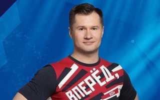Алексей Немов — личная жизнь спортсмена