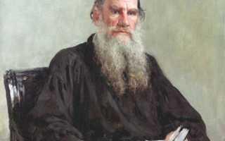 Лев Толстой — 30 интересных фактов