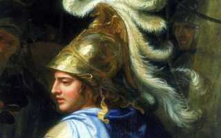 Александр Македонский: биография, военные походы и завоевания, личная жизнь и смерть великого полководца