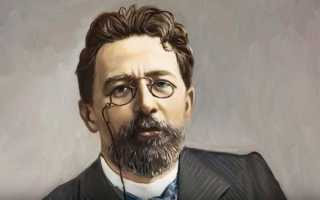 Чехов Антон Павлович, характеристика личности и его характера