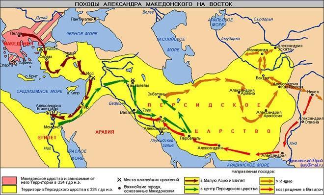 Завоевание Малой Азии