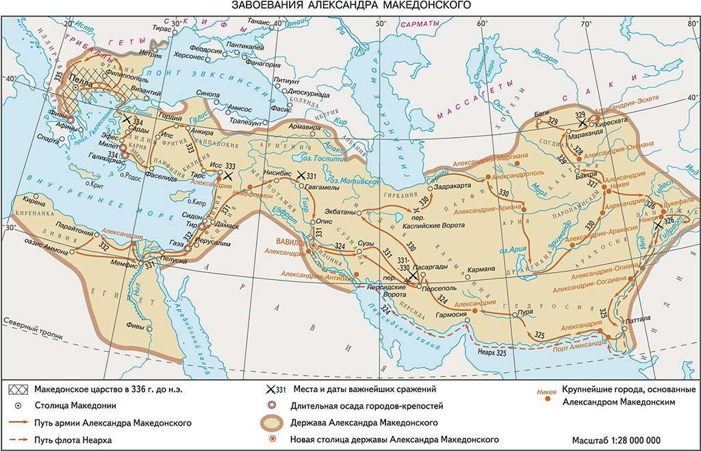 Территории Александра Македонского