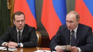 Путин премьер-министр