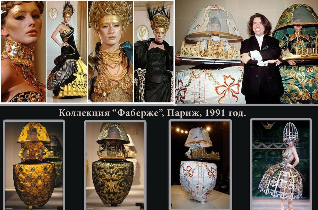 """Платья из коллекции """"Фаберже"""""""