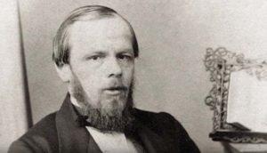 Характеристика Федора Достоевский