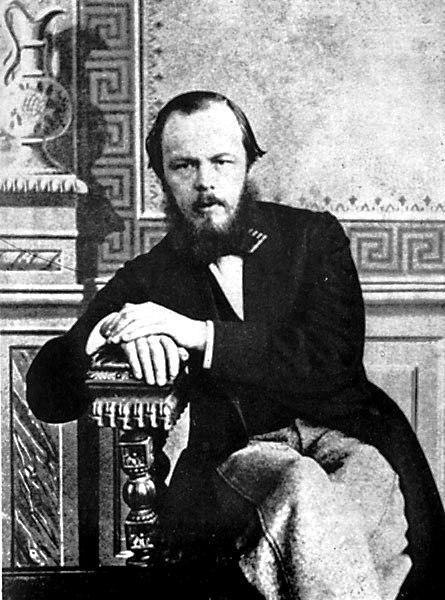 Федор Достоевский открытие журнала