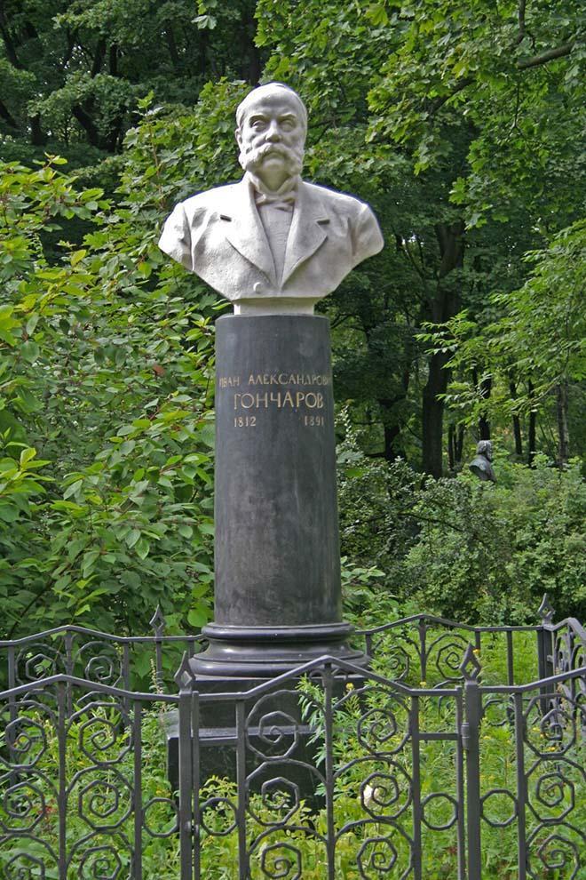 Иван Гончаров могила