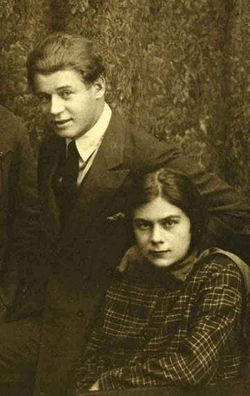 Сергей с женой Софьей