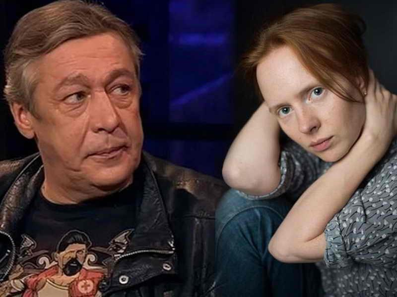 Дарья Белоусова и Михаил Ефремов